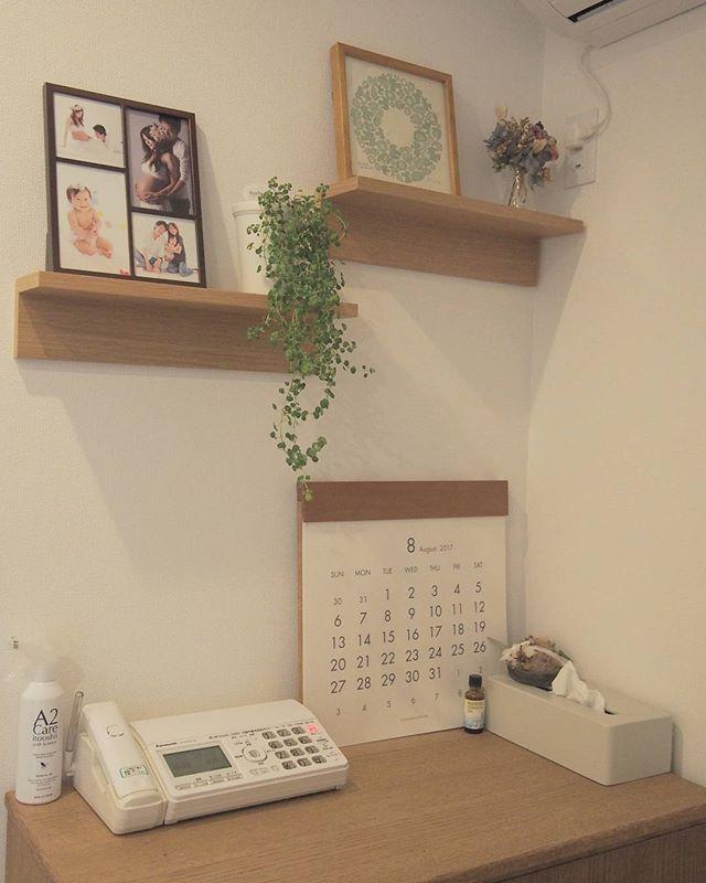 壁に付けられる家具・棚①ディプレイ棚に使う