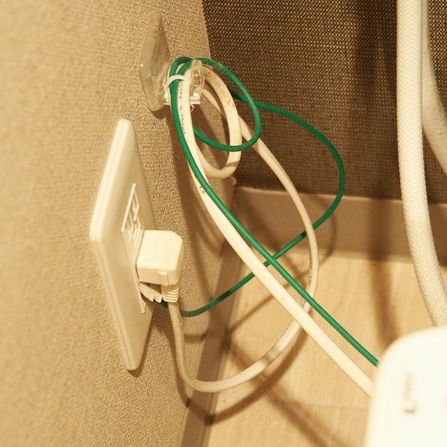 ライフハック 電気コード3
