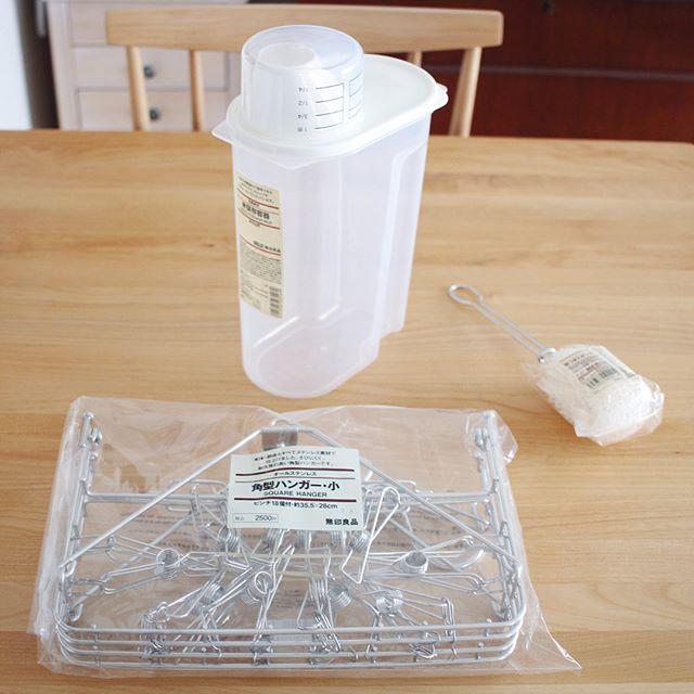 無印良品 米保存容器