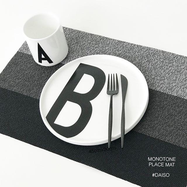 ダイニングテーブル カフェ風8