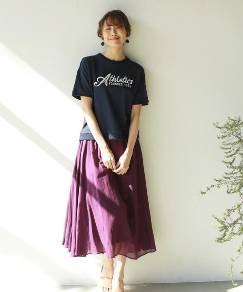 [coen] 【3/1ヒルナンデス!放映・『MORE』3月号掲載・Market】ソリッドマキシスカート