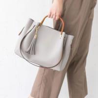 新しいバッグでリフレッシュ♪オフィスカジュアルにぴったりなバッグをご紹介!