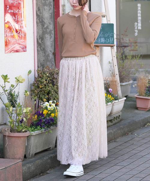 [ANDJ] 花柄レースチュールレイヤードスカート
