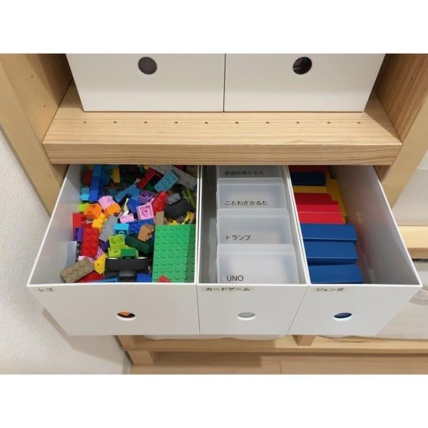 無印 ファイルボックスハーフ おもちゃ収納2