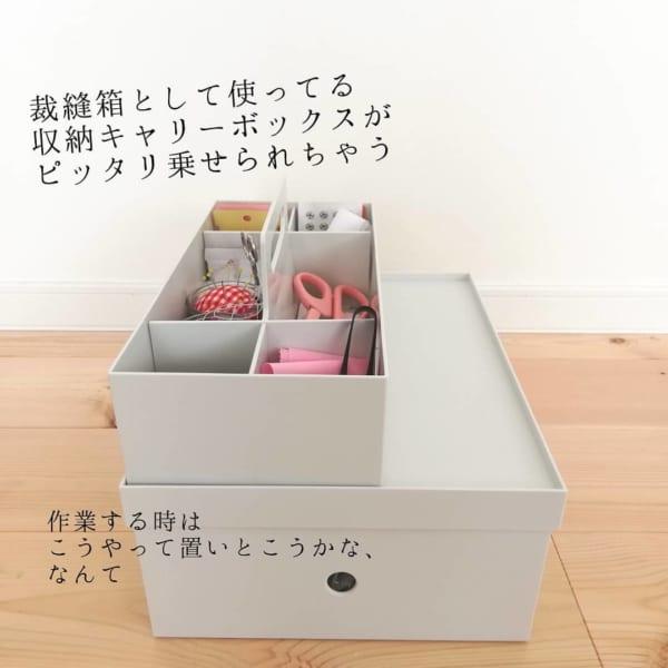 無印良品のキャリーボックスとファイルボックス