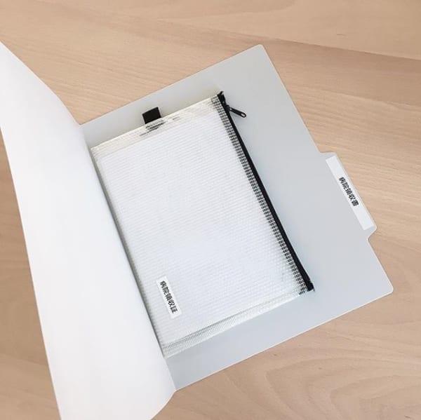書類収納はコクヨの事務用品と組み合わせて分かりやすく2