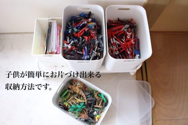 やわらかポリエチレンケースの収納実例 おもちゃ2
