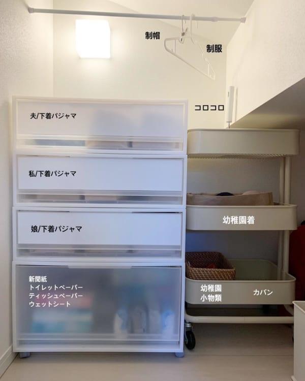 IKEA ロースコグワゴン10
