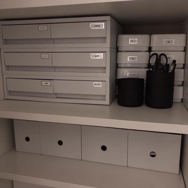 無印 ファイルボックスハーフ 文具類の収納