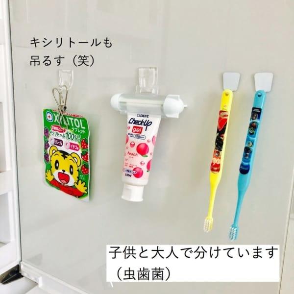 歯ブラシ収納2