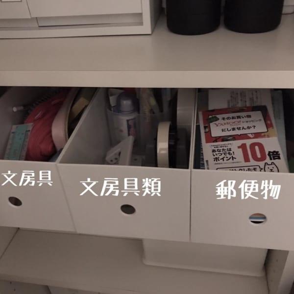 無印 ファイルボックスハーフ 文具類の収納2