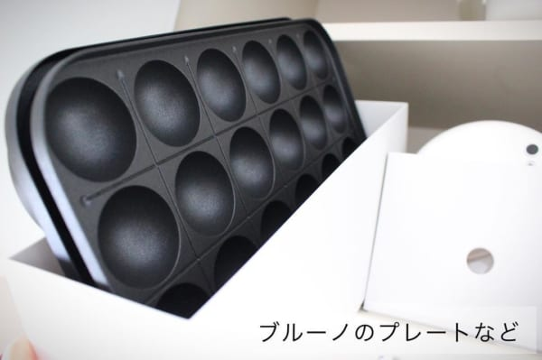 ハーフサイズのファイルボックス4