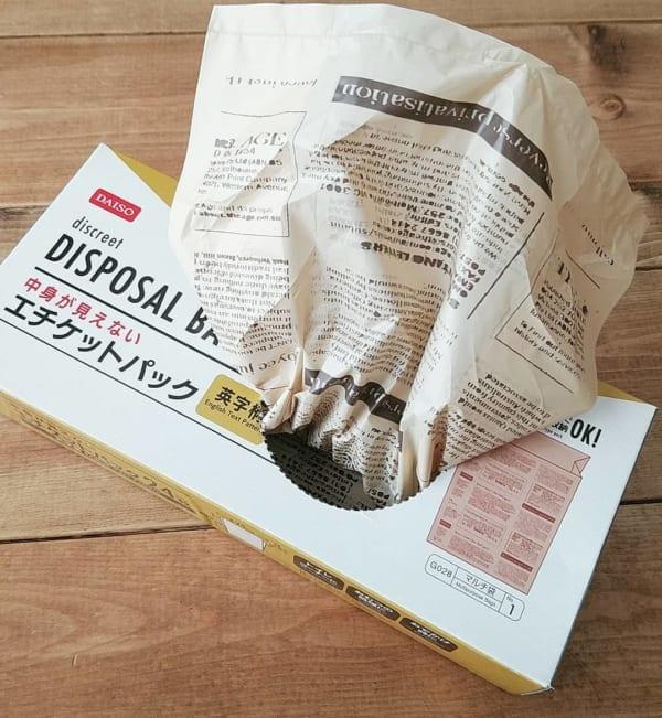 ダイソーの新商品9