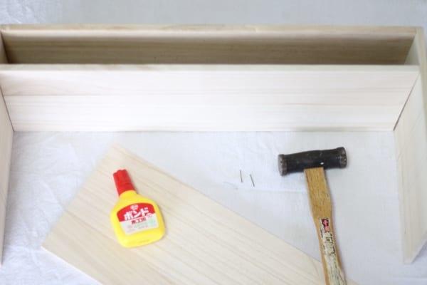 セリア DIY 引き出し 作り方3