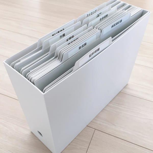 書類収納はコクヨの事務用品と組み合わせて分かりやすく