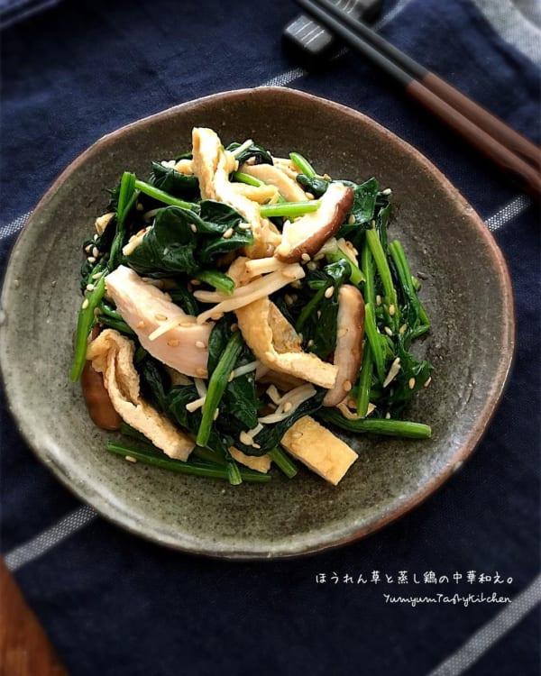 ほうれん草と蒸し鶏の中華和え