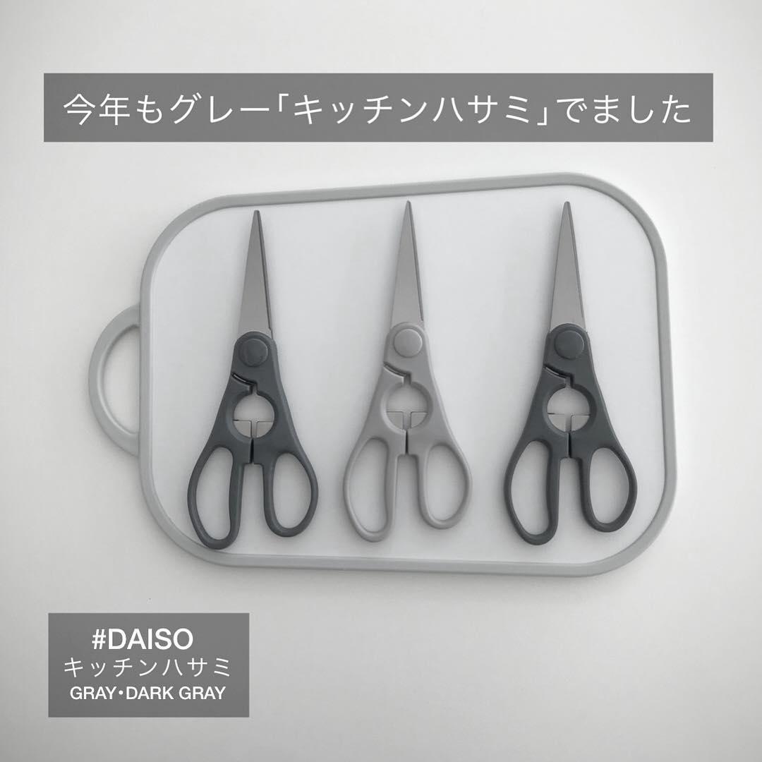 ダイソー キッチンアイテム2