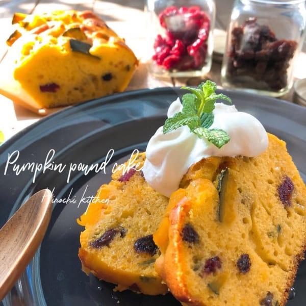 かぼちゃ煮リメイク、かぼちゃのパウンドケーキ