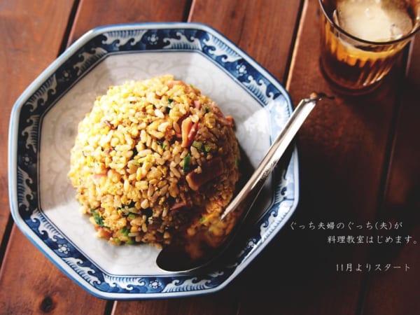 夕飯 人気レシピ13