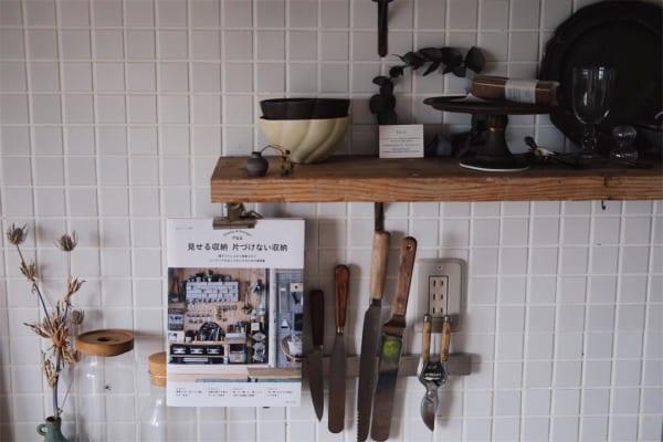 古道具好きさんの素敵なキッチン:団地リノベーション3