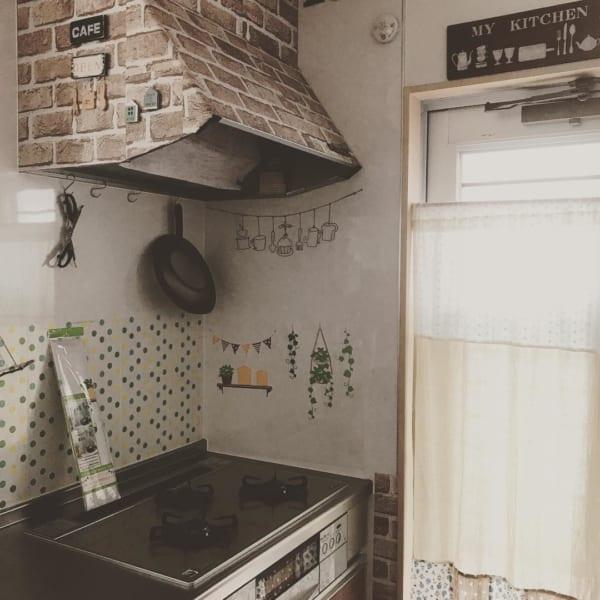 レンガモチーフ キッチン 換気扇 リメイクシート