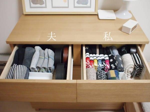 靴下収納 畳み方 コレクション