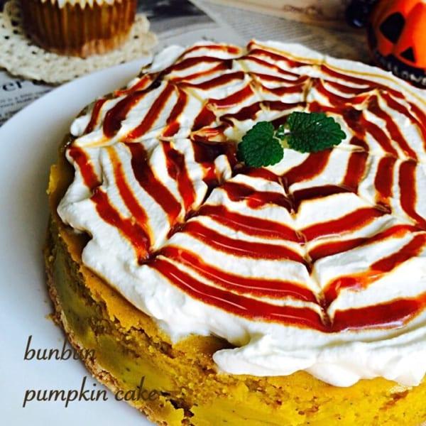 残ったかぼちゃ煮でかぼちゃケーキ