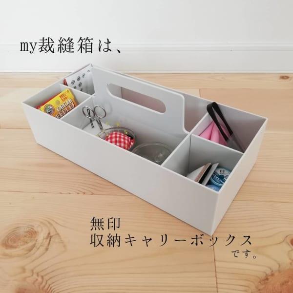 無印良品 収納キャリーボックス