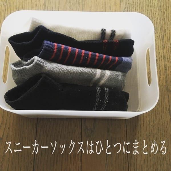 靴下収納 ボックス