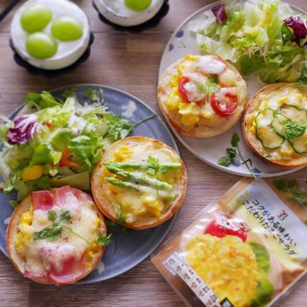 朝食 簡単レシピ パン3
