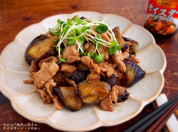 彼氏 手料理 中華8