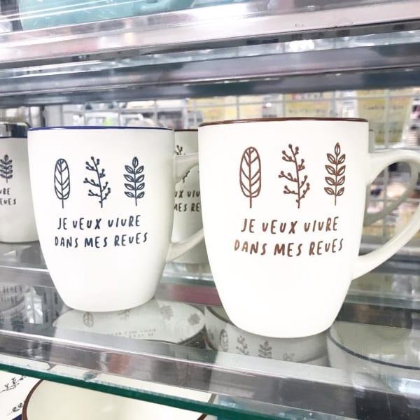 ダイソーのナチュラルなマグカップ
