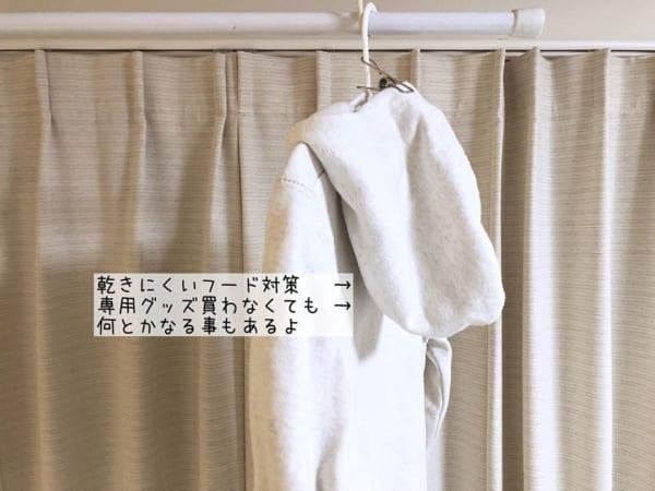 家事 裏技 楽 洗濯