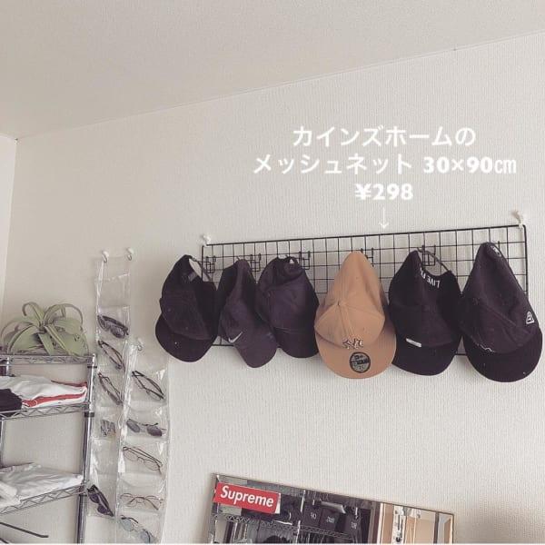 帽子の収納アイデア ワイヤーネット