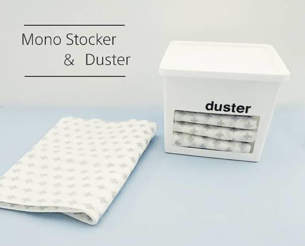 Monoストッカー&ダスター(セリア)
