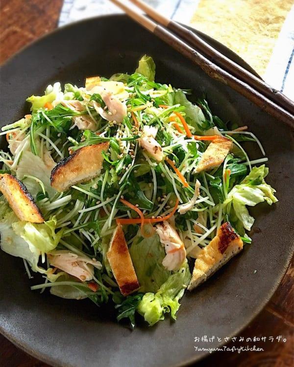 節約料理!お揚げとささみの和風サラダ