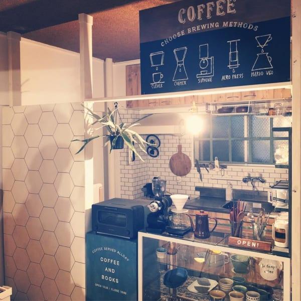 二人暮らし カフェ風インテリア