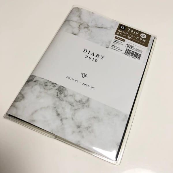 ダイソー 大理石手帳