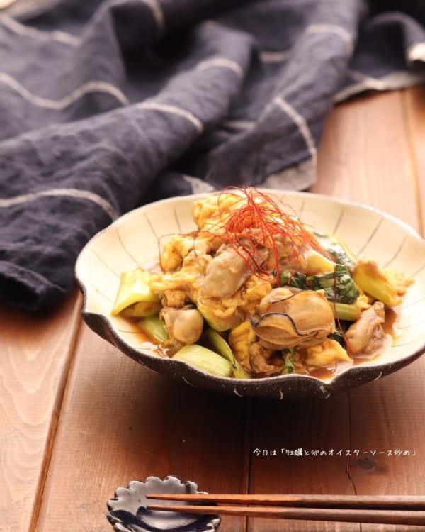 ご飯に合うおかず②魚をメインに使ったレシピ16