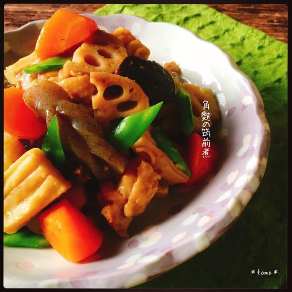 ご飯に合うおかず③野菜をメインに使ったレシピ3