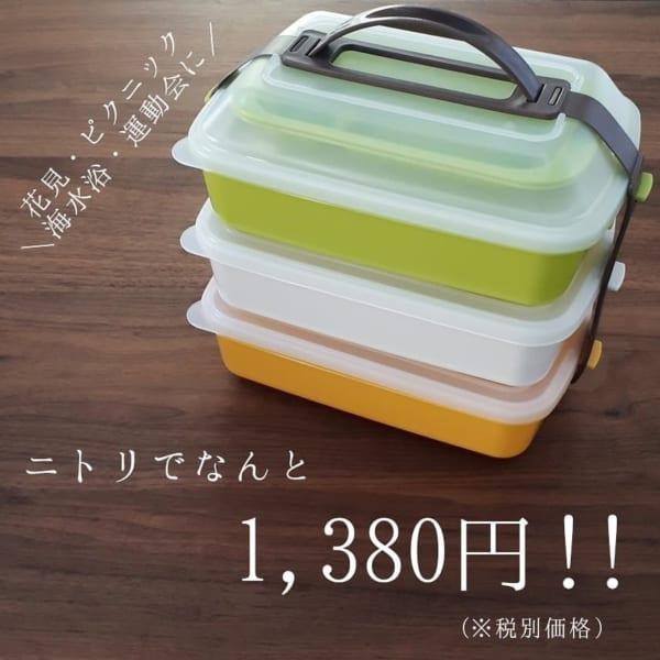 行楽弁当3段(オリーブ)