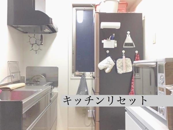 冷蔵庫 側面 収納4