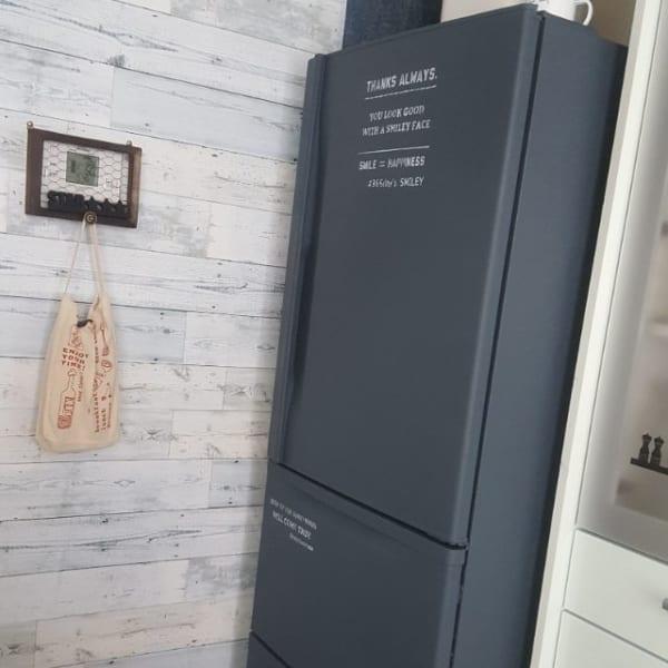冷蔵庫を好きな色にチェンジ