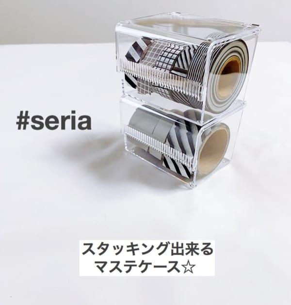 セリア マスキングテープケース