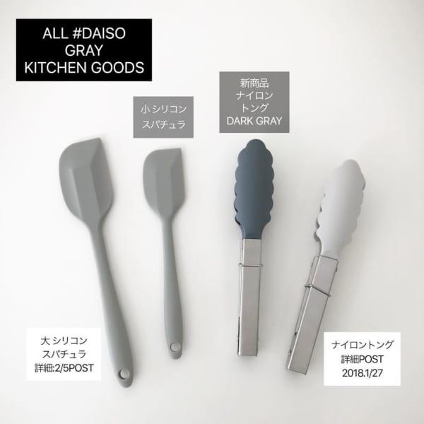 ダイソー キッチンアイテム