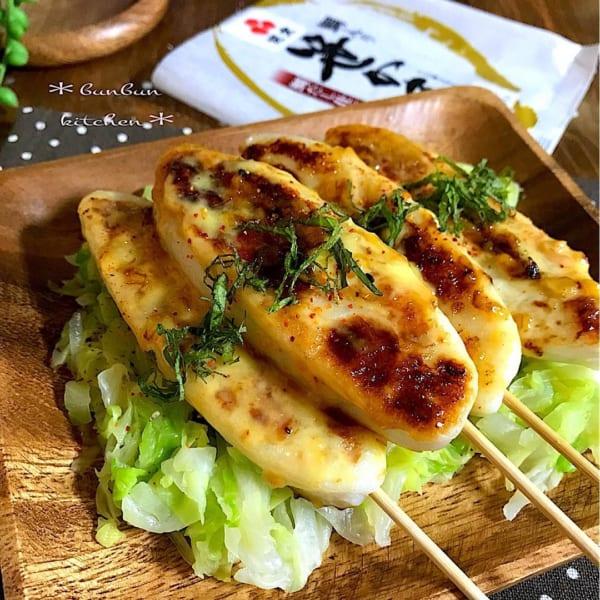 笹かまの味噌マヨ焼き