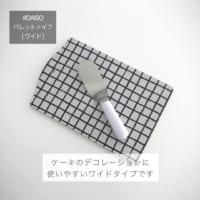 リピ買い決定!【セリア&ダイソー】のキッチングッズ&テーブルウェア15選
