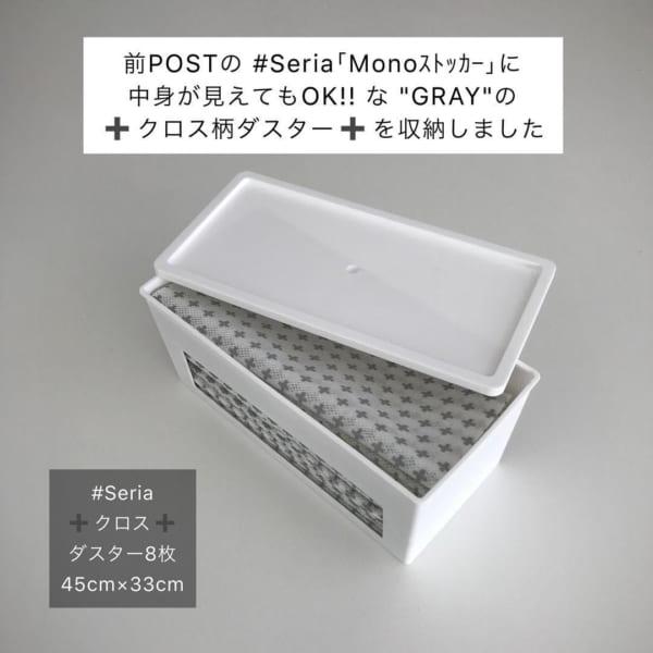 Monoストッカー 収納ケースロング2
