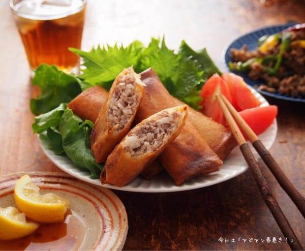 揚げ物 レシピ 野菜系8