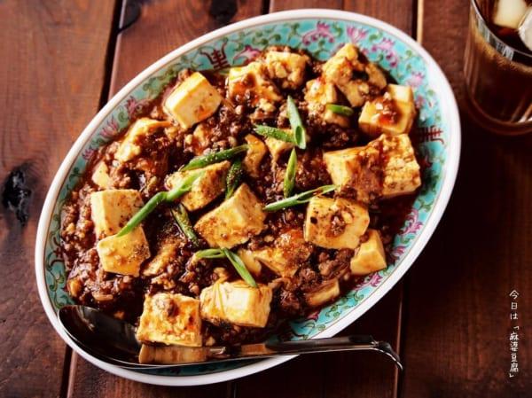 ご飯によく合う辛い麻婆豆腐